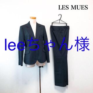 アオキ(AOKI)の【美品】LES MUES スーツ ジャケット パンツ グレー プレシャスライン(スーツ)