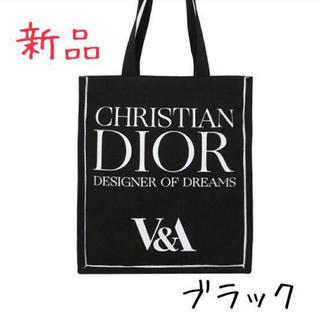 ディオール(Dior)の★ディオールノベルティ ロンドン限定(ノベルティグッズ)