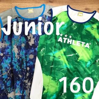 アスレタ(ATHLETA)の2枚ATHLETA アスレタジュニアノースリーブシャツ160サイズ(ウェア)