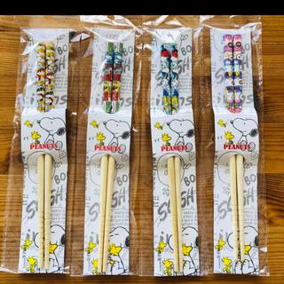 スヌーピー(SNOOPY)のお箸セット♡スヌーピー (カトラリー/箸)