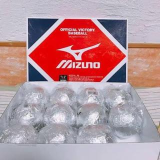 ミズノ(MIZUNO)のミズノ 硬式ボール 5ダース(ボール)