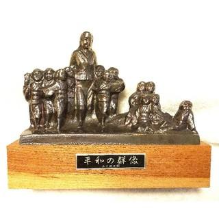 24の瞳 平和の群像 美術品 意匠登録第10940号 矢野秀徳先生原型 置物(彫刻/オブジェ)
