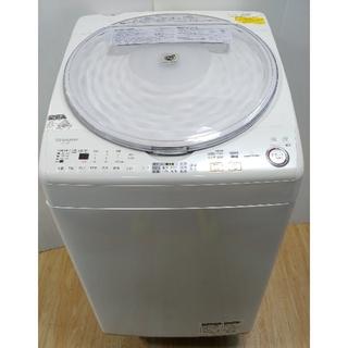 シャープ(SHARP)の洗濯機 乾燥機 プチドラム シャープ ハンガードライ お湯取りホース 7キロ(洗濯機)