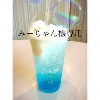 ナリスケショウヒン(ナリス化粧品)の健養茶 DX  30包入り ③箱分(健康茶)