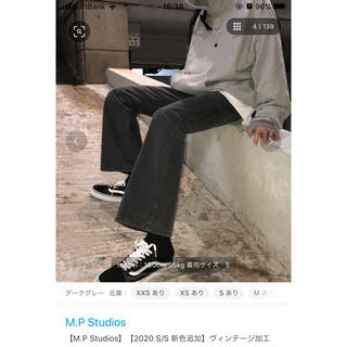 M.P Studios フレアデニム フレアパンツ(デニム/ジーンズ)