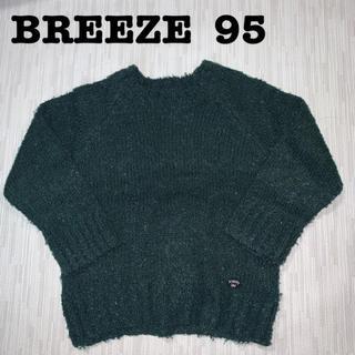 ブリーズ(BREEZE)のBREEZE  グリーンセーター サイズ:95(ニット)