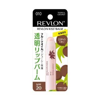 レブロン(REVLON)のレブロン キスバーム リップバーム 10(リップケア/リップクリーム)