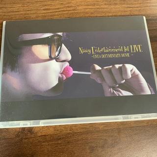 Nissy DVD 1st(ミュージック)