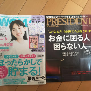 日経BP - 日経woman プレジデント