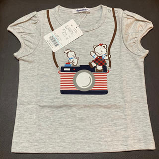 ファミリア(familiar)の新品未使用★ファミリア★サイズ90(Tシャツ/カットソー)