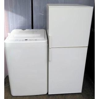 ムジルシリョウヒン(MUJI (無印良品))の無印良品 生活家電セット 冷蔵庫 洗濯機(冷蔵庫)