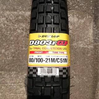 ダンロップ(DUNLOP)の新品 ダンロップ DUNLOP トライアル D803GP 80/100-21(タイヤ)