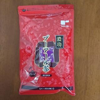 ティーライフ(Tea Life)の濃功プーアール茶(ポット用30個入)(健康茶)