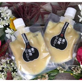 薫の塩麹にんにく 2本セット(調味料)