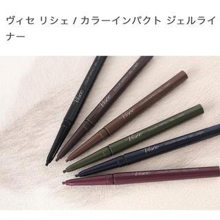 【無料】ヴィセリシェ カラーインパクトジェルライナー GR700 カーキ