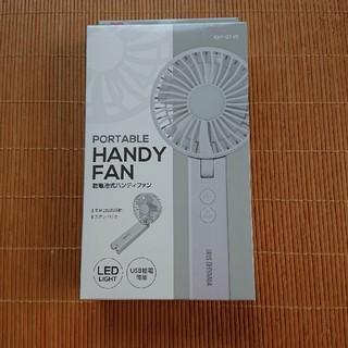 アイリスオーヤマ(アイリスオーヤマ)の乾電池式ハンディファン(扇風機)