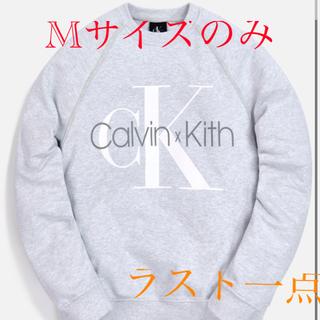 カルバンクライン(Calvin Klein)のkith×calvin klein スエットトレーナーMサイズ(スウェット)