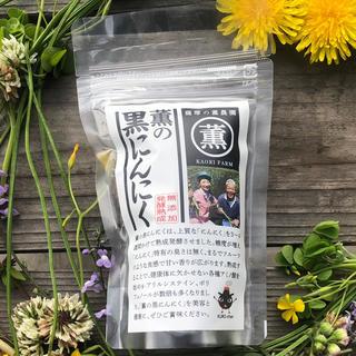 敬老の日に🎁黒にんにく100g 1袋(野菜)