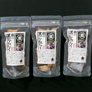 敬老の日🎁黒にんにく100g 3袋セット(野菜)