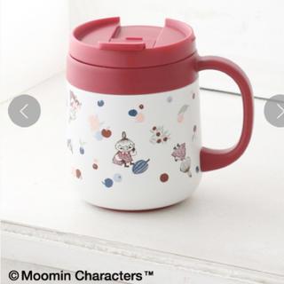 アフタヌーンティー(AfternoonTea)の完売品 アフタヌーンティー リトルミイ ステンレスマグカップ(グラス/カップ)