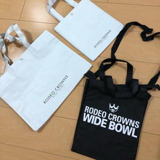 ロデオクラウンズワイドボウル(RODEO CROWNS WIDE BOWL)のロデオクラウンズ ショップ袋 3枚(ショップ袋)