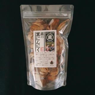 敬老の日🎁黒にんにく300g 1袋(野菜)