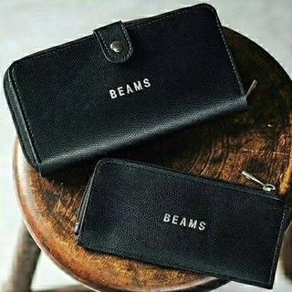 ビームス(BEAMS)のMonoMax2019年6月号付録 BEAMS長財布&極薄財布(長財布)
