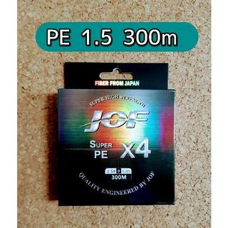 新品 PE ライン 1.5号 300m ブルー 釣糸 1.5 ジギング、4編み
