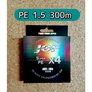 新品 PE ライン 1.5号 30lb 300m ブルー 釣糸 1.5  4編み(釣り糸/ライン)