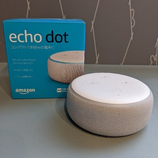 Amazon Echo dot(第3世代)(スピーカー)