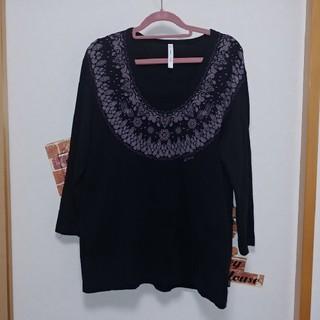 グラム(glamb)のglamb メンズ カットソー 7分袖 【L】(Tシャツ/カットソー(七分/長袖))