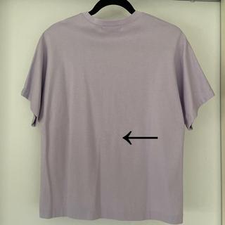 ロンハーマン(Ron Herman)のエブール ロンハーマン別注 スーピマコットンTシャツ(Tシャツ(半袖/袖なし))