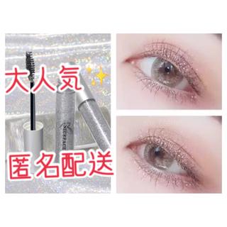【値下げ】ダイアモンドマスカラ 銀色 グリッター カラー ラメマスカラ(マスカラ)
