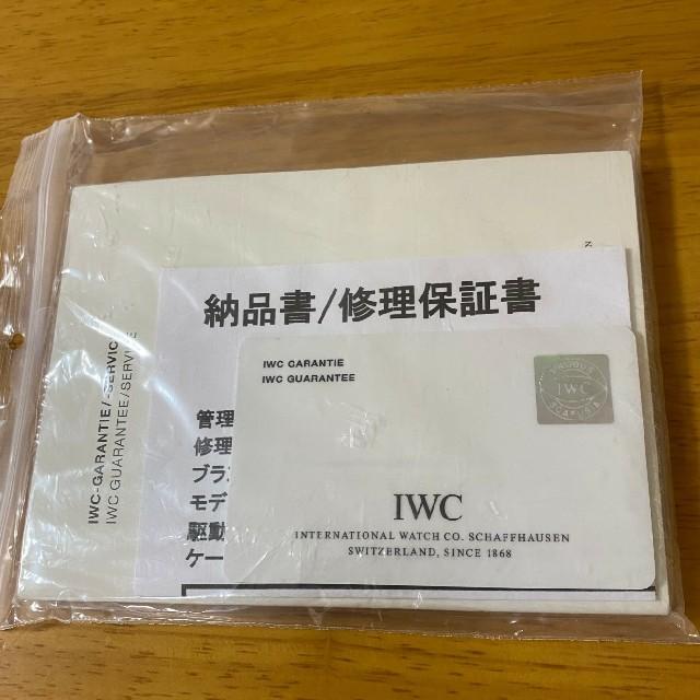IWC(インターナショナルウォッチカンパニー)の値下げ!IWC マーク16 革ベルト  メンズの時計(腕時計(アナログ))の商品写真