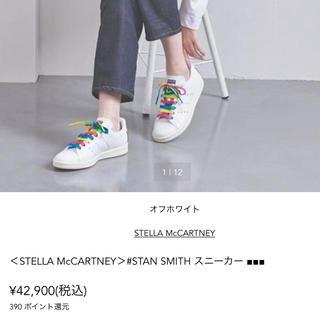ステラマッカートニー(Stella McCartney)のadidas by stellamccartney stan smith (スニーカー)