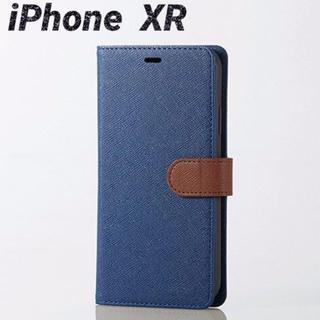 エレコム(ELECOM)のiPhoneXR ケース 手帳型 サフィアーノ調 紺×茶 ソフトレザー カバー(iPhoneケース)