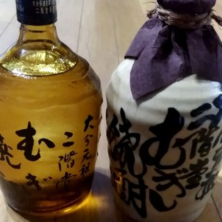 SHIN様専用 吉四六 20本 芋焼酎 二階堂酒造 格安(焼酎)