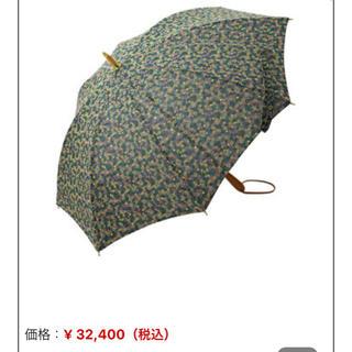 ミナペルホネン(mina perhonen)の新品未使用タグ付きミナペルホネン日傘skyful(傘)