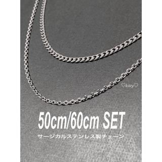 Supreme - 新型・送料込【ベーシック&コアチェーンネックレス 50cm 60cm】