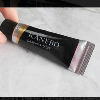 カネボウ(Kanebo)のカネボウ ドローイングペイント02(アイシャドウ)