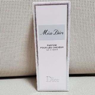 ディオール(Dior)のDior ミス ディオール ヘアミスト 30ml(ヘアウォーター/ヘアミスト)