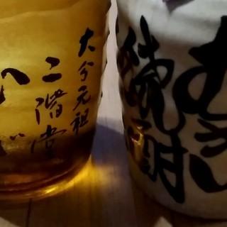 yamagata様専用 吉四六(焼酎)