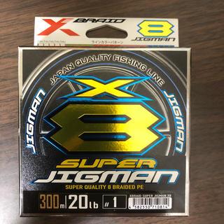 YGK スーパージグマン X8  1号 300m(釣り糸/ライン)