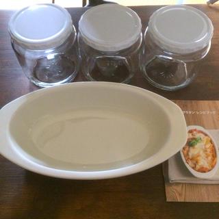ムジルシリョウヒン(MUJI (無印良品))の【MUJI】耐熱食器 グラタン皿(食器)