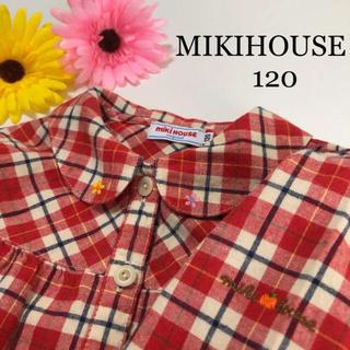 ミキハウス(mikihouse)のミキハウス 長袖 ブラウス チェック シャツ お花 刺繍 ファミリア (ブラウス)
