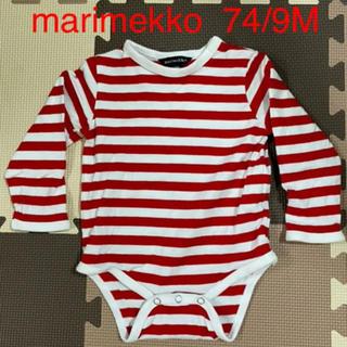 マリメッコ(marimekko)のマリメッコ marimekko ロンパース(ロンパース)