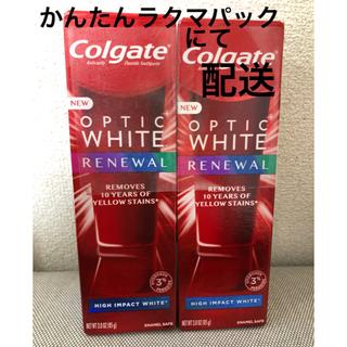 コルゲート 2本 歯磨き粉 ハイインパクト(歯磨き粉)