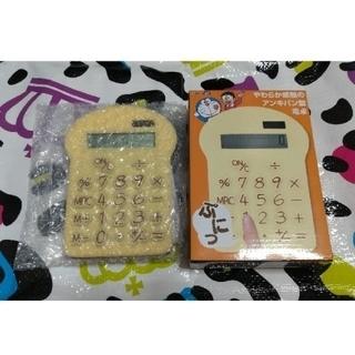 タイトー(TAITO)の新品ドラえもん・アンキパン型電卓(その他)