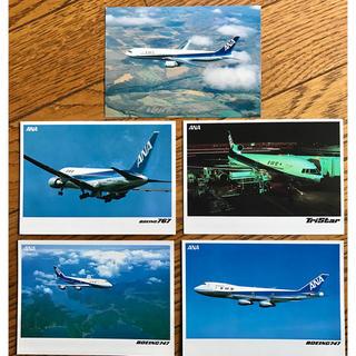 ANA(全日本空輸) - 航空機 ポストカード8枚セット(4種類×各2枚)と1枚の 計9枚