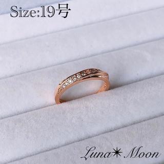 ピンクゴールドハーフエタニティーCZリング(19号)★巾着付き(リング(指輪))